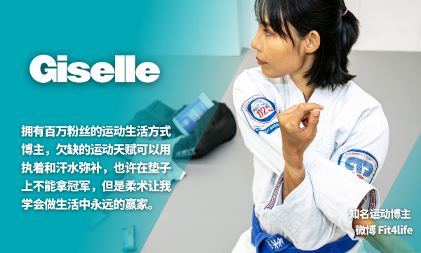 Weibo fit4life