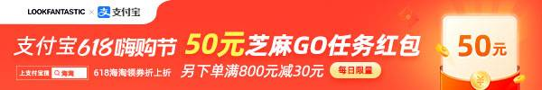 Shop 618 Sale offers with Alipay