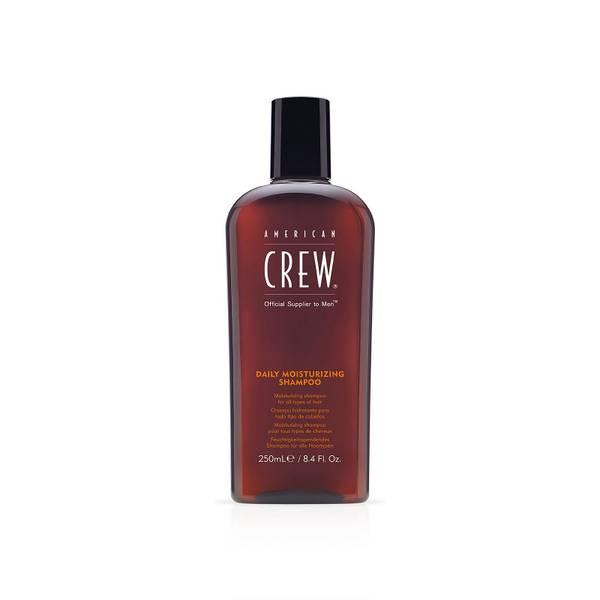 American Crew 美国队员每日滋润洗发水 250ml