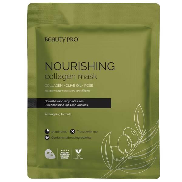 BeautyPro 滋润营养橄榄精华胶原面膜