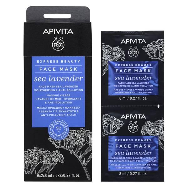 APIVITA 速效保湿面膜 2 x 8ml | 星辰花