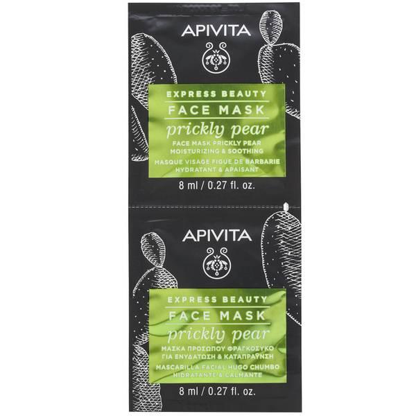 APIVITA 速效保湿舒缓面膜 2 x 8ml |