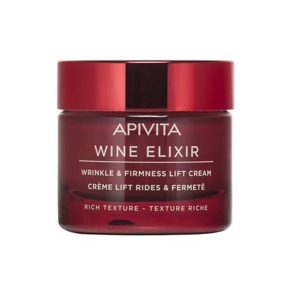 APIVITA 红酒精华系列祛皱+紧致提拉面霜 50ml | 丰盈乳霜