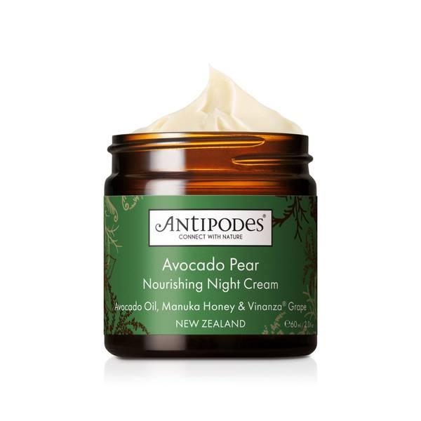 安媞珀 Avocado Pear鳄梨滋养修护晚霜
