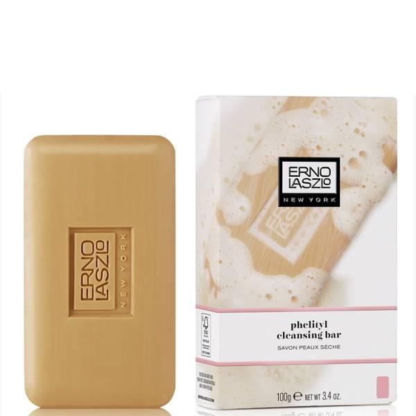 奥伦纳素水柔洁面皂 100g