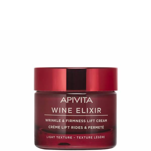 APIVITA 红酒精华系列祛皱+紧致提拉面霜 50ml | 轻盈乳霜