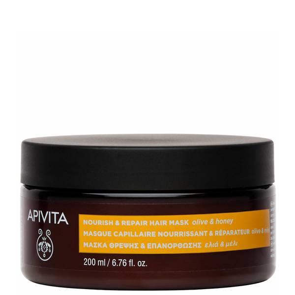 APIVITA 全面护发系列滋养修复发膜 200ml | 橄榄和蜂蜜