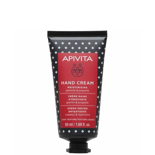 APIVITA 手部护理系列滋润护手霜 50ml | 茉莉和蜂胶