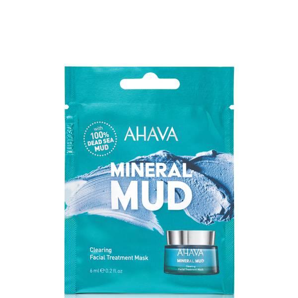 AHAVA 一次性净肤面膜 6ml