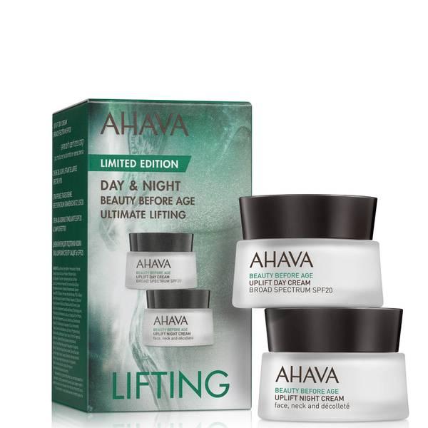 AHAVA Uplift 日夜护肤套装 15ml