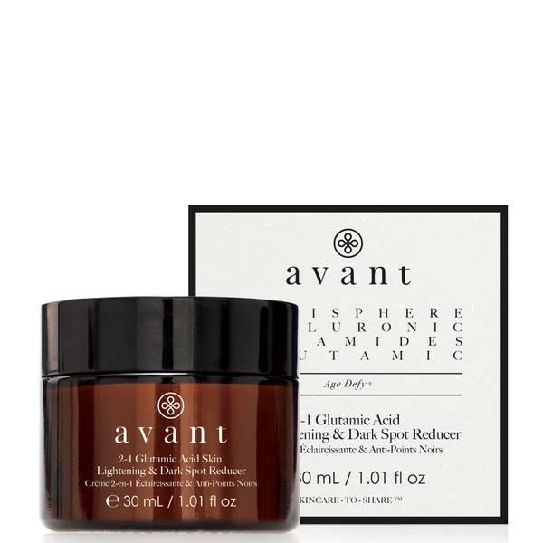 Avant Skincare 2-1 谷氨酸提亮抗斑精华 30ml