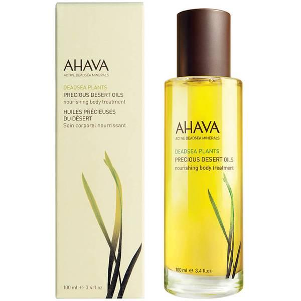 AHAVA 珍贵沙漠精油