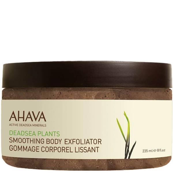 AHAVA 肌肤柔滑去角质膏 235ml
