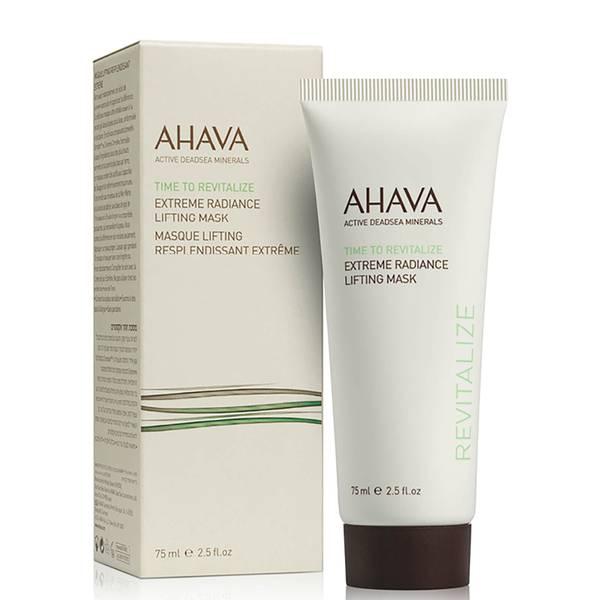 AHAVA 极致亮肤提拉面膜 75ml