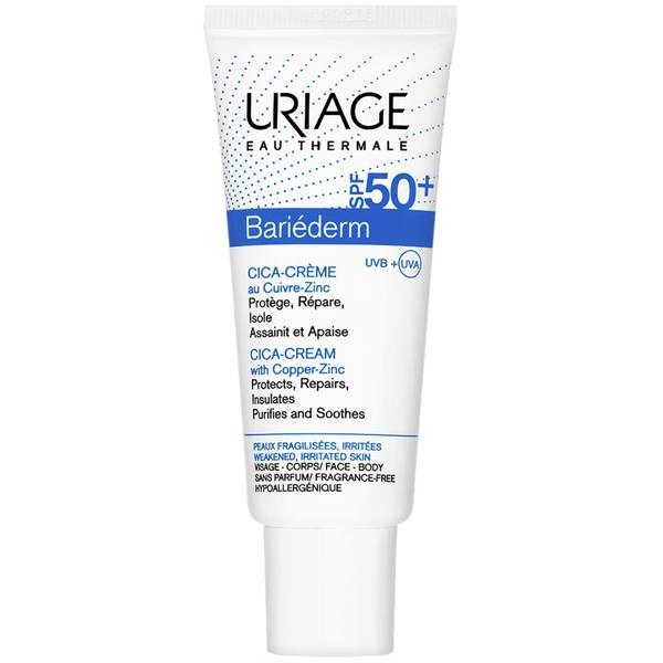 Uriage Bariéderm 铜锌疗愈面霜 SPF50 40ml