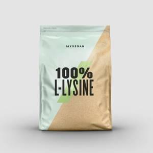 100%L-赖氨酸粉