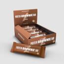 布朗尼蛋白棒 - 巧克力味