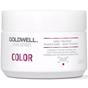 Goldwell Dualsenses 60号固色护发素 200ml