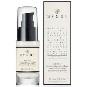 Avant Skincare 8 小时玻尿酸抗氧化焕肤面部精华 30ml