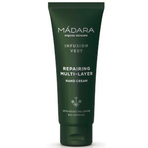 MÁDARA 绿色植萃多层修护手霜 75ml
