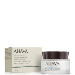 AHAVA 夜间润肤霜 50ml | 适用于中性至干燥肌肤