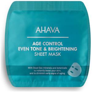 AHAVA 逆龄调肤亮泽片状面膜