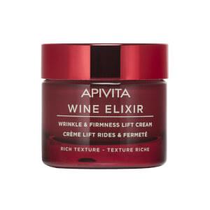 APIVITA 红酒精华系列祛皱+紧致提拉面霜 50ml   丰盈乳霜