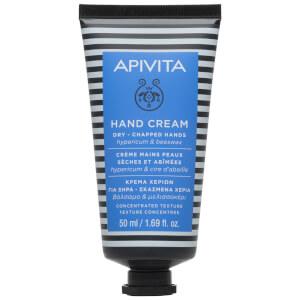 APIVITA 手部护理系列缓解干裂护手霜 50ml | 金丝桃和蜂蜡