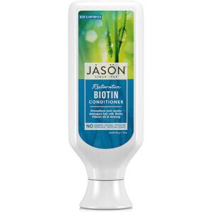 JASON 生物素护发素