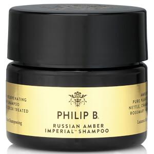 Philip B 俄罗斯琥珀洗发水 88ml