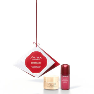 Shiseido Benefiance Mini Gift Kit