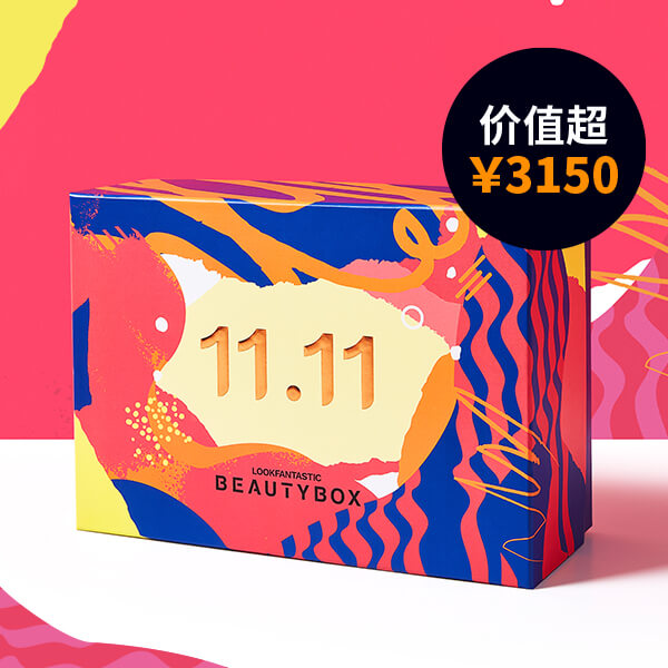 Pre-order 2020 Singles Day Box now